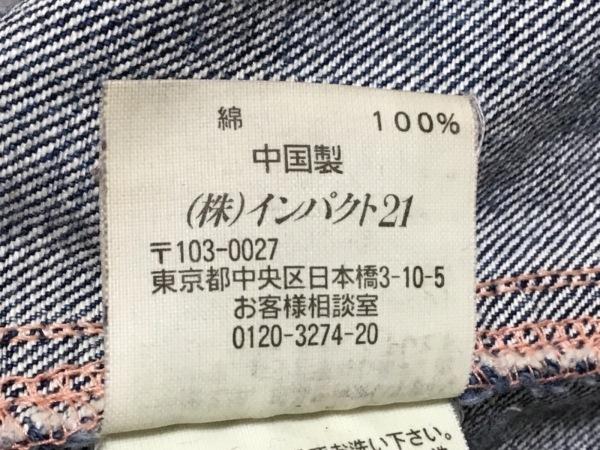 ポロジーンズ Gジャン サイズM レディース美品  ブルー×ベージュ ダメージ加工