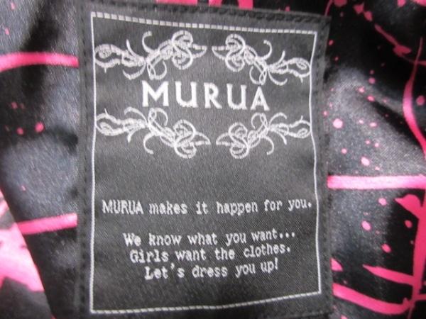MURUA(ムルーア) ジャケット サイズ2 M レディース グレー スタッズ