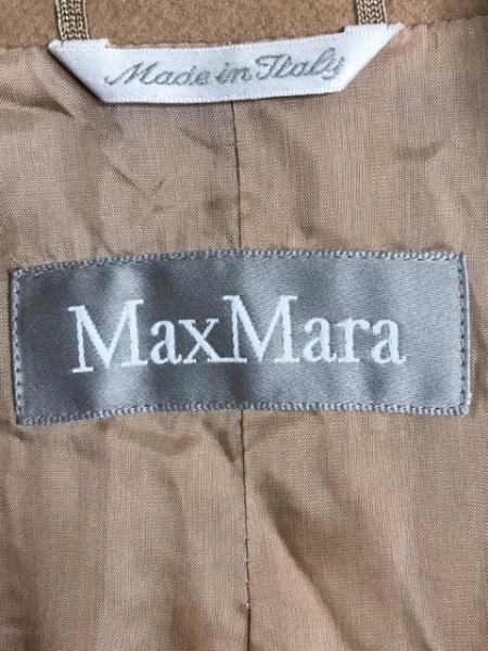 Max Mara(マックスマーラ) スカートスーツ レディース ベージュ