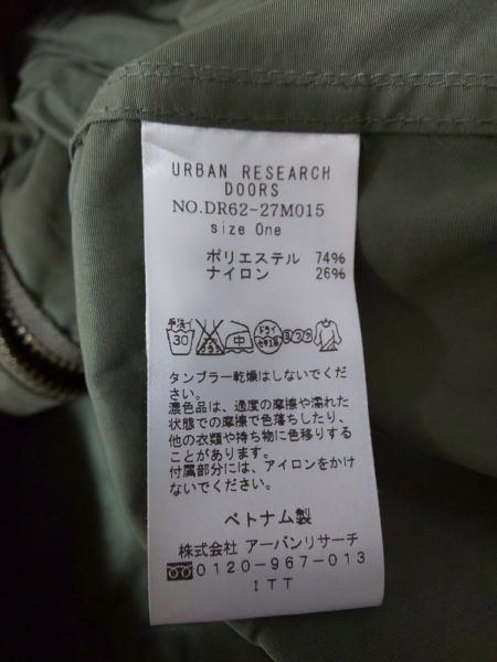 アーバンリサーチドアーズ ブルゾン サイズone F レディース カーキ 春・秋物