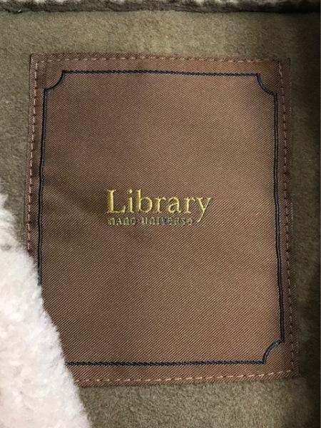 ナノユニバース コート サイズ44 L メンズ カーキ×ベージュ Librar/ムートン/冬物