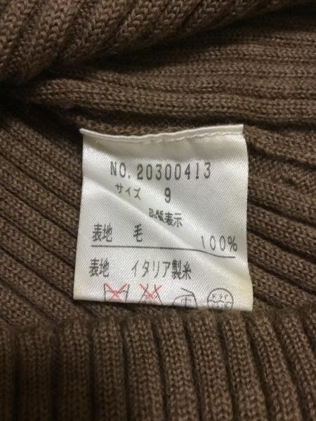 ユキトリイ ノースリーブセーター サイズ9 M レディース新品同様  ライトブラウン