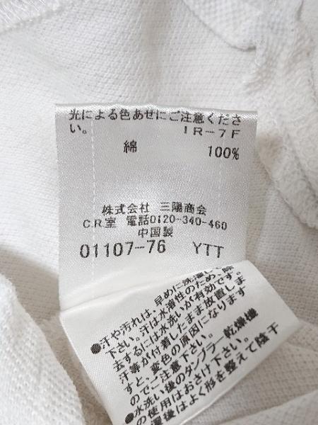バーバリーブラックレーベル 半袖ポロシャツ サイズ2 M メンズ美品  白
