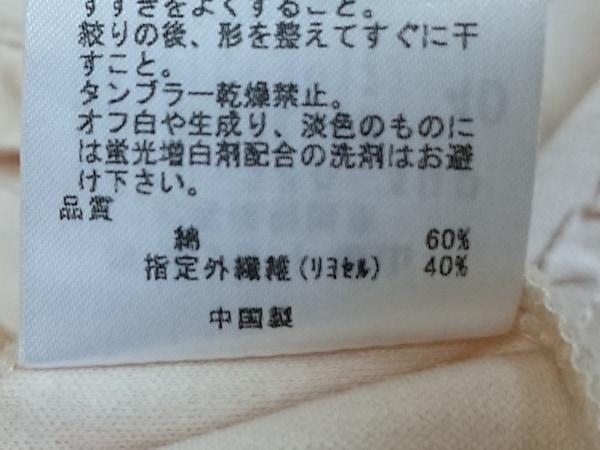 ジユウク 七分袖カットソー サイズ40 M レディース美品  ピンク リボン/フリル