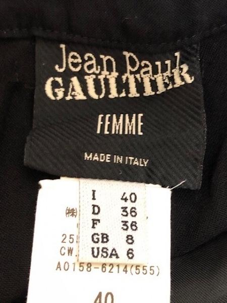 JeanPaulGAULTIER(ゴルチエ) ロングスカート サイズ40 M レディース 黒 FEMME
