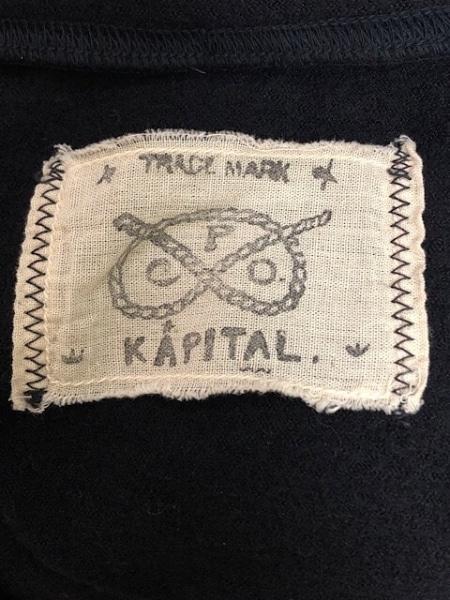 KAPITAL(キャピタル) 長袖カットソー サイズS レディース 黒
