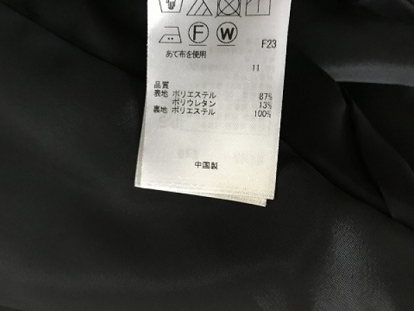 ICB(アイシービー) スカートスーツ サイズ42 L レディース美品  ダークネイビー