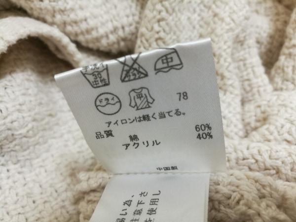 クミキョク ブルゾン レディース アイボリー ニット/春・秋物 4