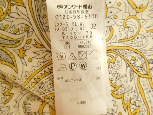 ジユウク 長袖カットソー サイズ32 XS レディース美品  ライトグレー×黒×オレンジ