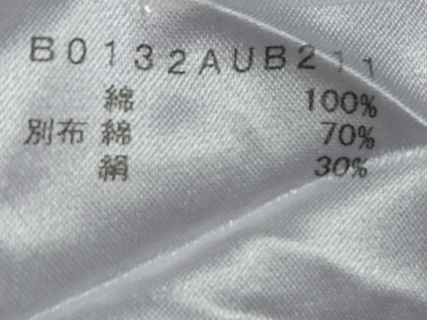 ADIEU TRISTESSE(アデュートリステス) チュニック レディース美品  白