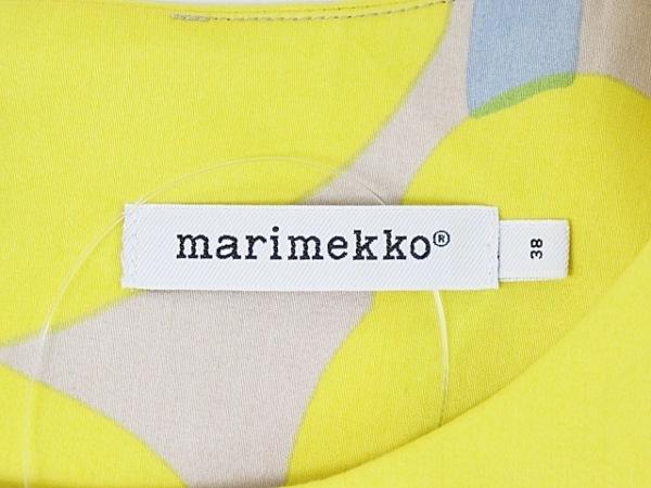 マリメッコ ワンピース サイズ38 M レディース美品  グレー×イエロー×ピンク