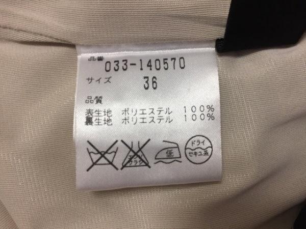 ノーベスパジオ ワンピース サイズ36 S レディース美品  ベージュ×ピンク×黒