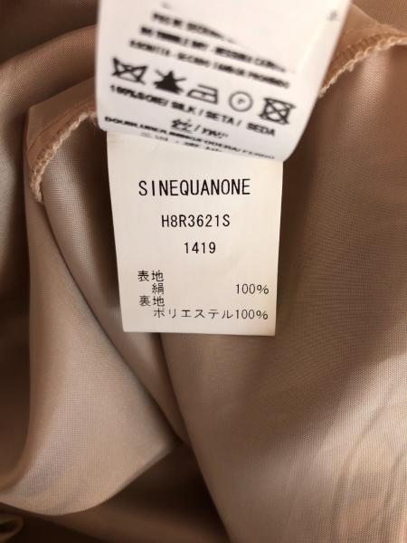 シネカノン ワンピース サイズ38 M レディース美品  ベージュ×ダークグレー×マルチ