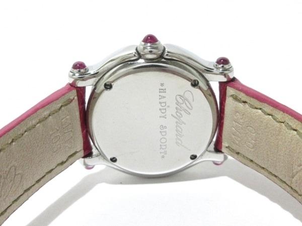 Chopard(ショパール) 腕時計 ハッピースポーツ 27/8245-21 レディース アイボリー