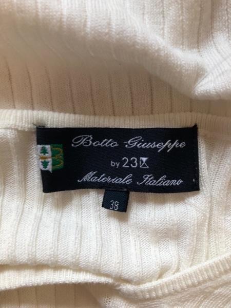 23区(ニジュウサンク) 長袖セーター サイズ38 M レディース アイボリー