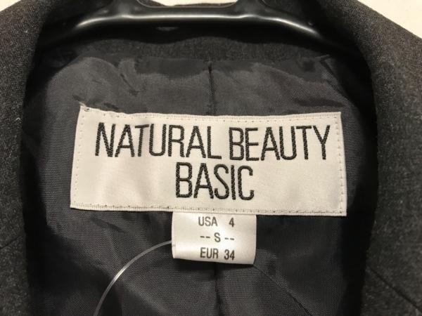 ナチュラルビューティー ベーシック スカートスーツ サイズS レディース美品