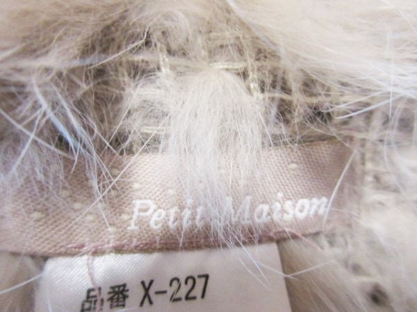 Petit Maison(プチメゾン) マフラー美品  ブラウン ラビット