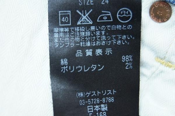 RED CARD(レッドカード) ジーンズ サイズ24 レディース ブルー