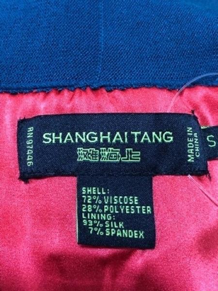 Shanghai Tang(シャンハイタン) カーディガン レディース カーキ×ネイビー