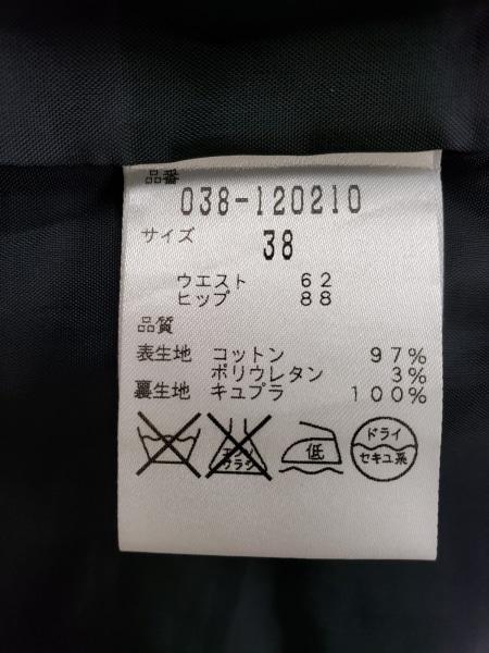 ボディドレッシングデラックス スカート サイズ38 M レディース 4