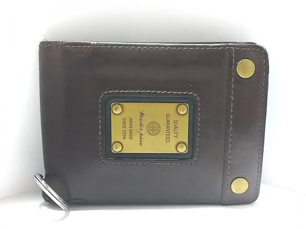 MASTER-PIECE(マスターピース) 2つ折り財布 ダークブラウン レザー