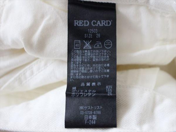 RED CARD(レッドカード) ジーンズ サイズ26 S レディース 白