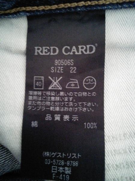 RED CARD(レッドカード) ジーンズ サイズ22 レディース ブルー ダメージ加工