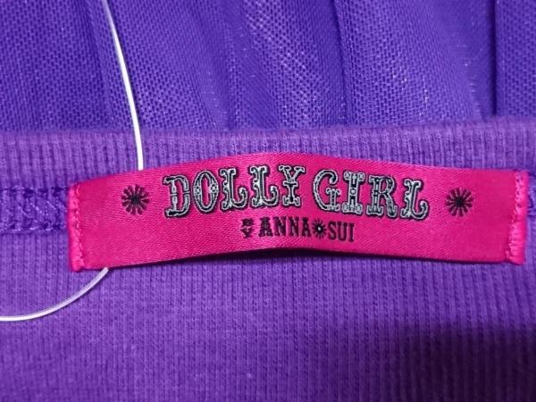 DOLLY GIRL(ドーリーガール) ワンピース サイズ2 S レディース美品  パープル フリル