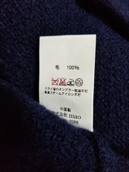 MaoMade(マオメイド) ブルゾン サイズM レディース ネイビー