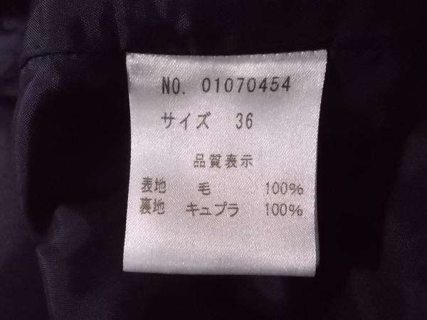 ユキトリイ ワンピーススーツ サイズ36 S レディース新品同様  ダークネイビー