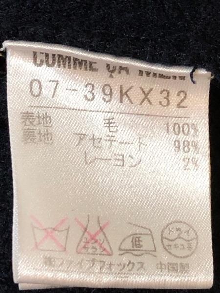COMME CA MEN(コムサメン) コート サイズM メンズ ネイビー 冬物