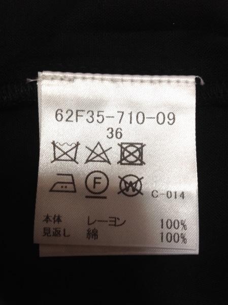 LOVELESS(ラブレス) カーディガン サイズ36 S レディース 黒×シルバー 刺繍/ロング丈