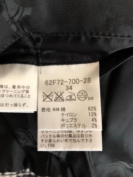 ラブレス ジャケット サイズ34 S レディース ダークネイビー×白 ツイード/ラメ