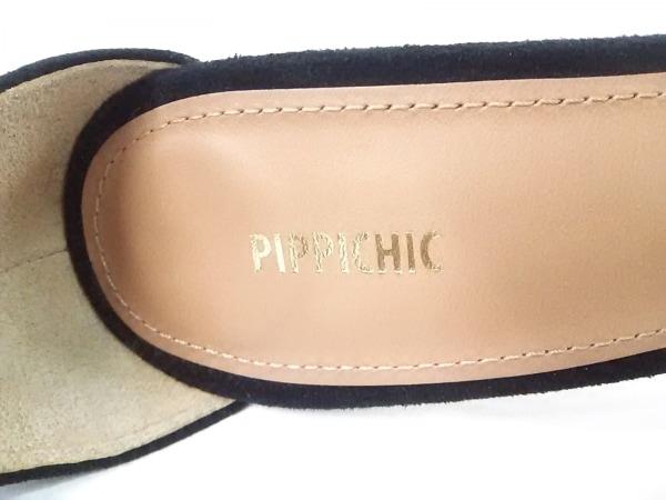 pippichic(ピッピシック) パンプス 37 レディース 黒 オープントゥ スエード