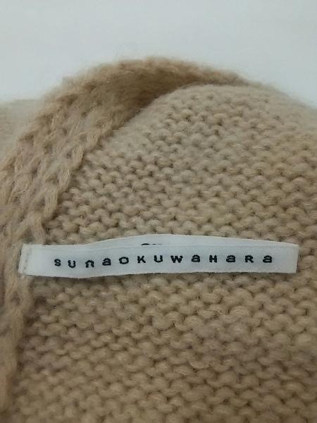 sunao kuwahara(スナオクワハラ) マフラー美品  ベージュ モヘア×ナイロン×アクリル