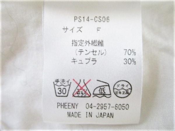 PHEENY(フィーニー) 半袖カットソー サイズF レディース 白