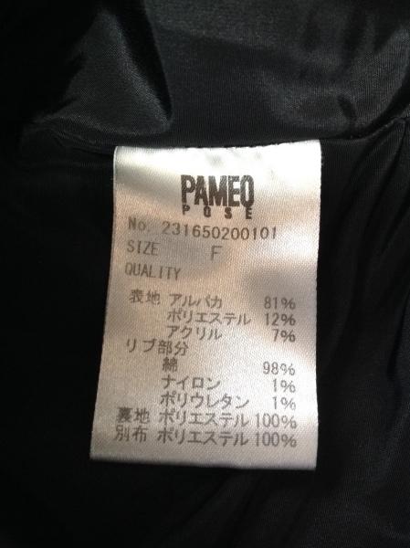 PAMEO POSE(パメオポーズ) ブルゾン サイズF レディース 黒 冬物/ジップアップ