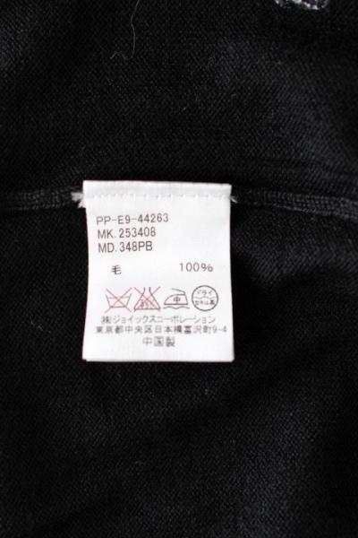 PaulSmith(ポールスミス) カーディガン サイズL メンズ美品  黒×グリーン×マルチ