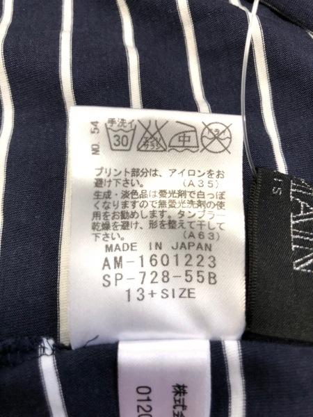 バルマン 七分袖カットソー サイズ13 L レディース ネイビー×白×レッド ボーダー