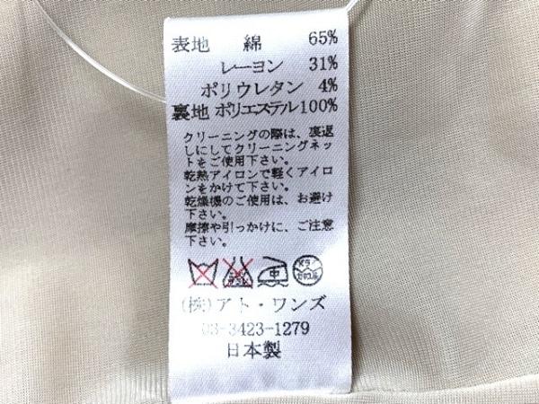 DRESS CAMP(ドレスキャンプ) スカート サイズ38 M レディース ベージュ フリル