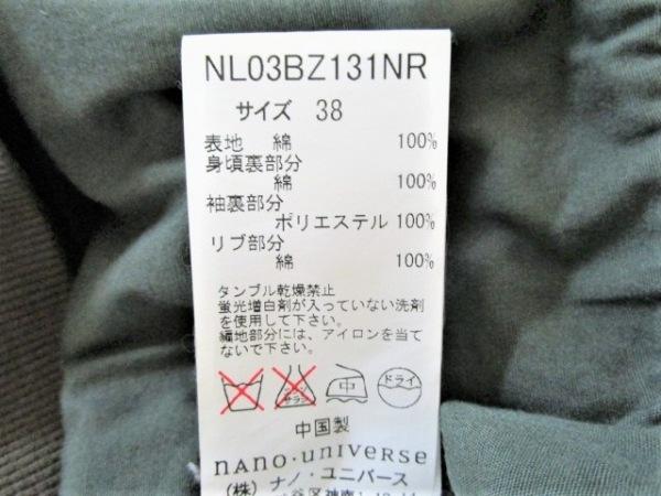 ナノユニバース ブルゾン サイズ38 M レディース カーキ ジップアップ/春・秋物
