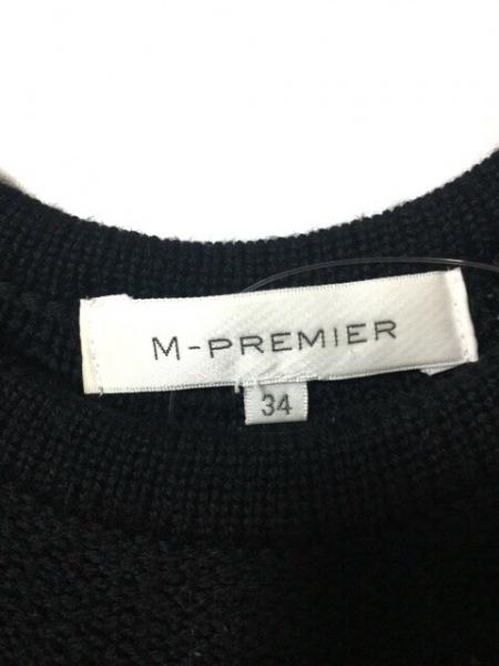 M-PREMIER(エムプルミエ) ワンピース サイズ34 S レディース美品  黒 ニット