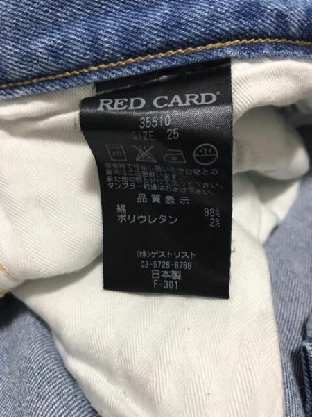 RED CARD(レッドカード) ジーンズ サイズ25 XS レディース ブルー ダメージ加工
