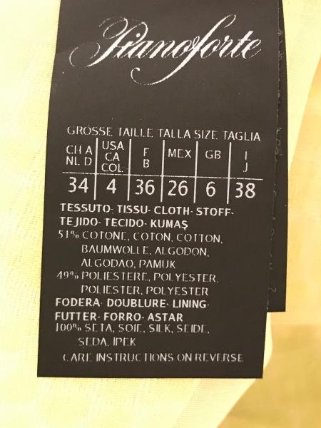 マックスマーラ ワンピース サイズ38 S レディース美品  ライトグリーン Pianoforte
