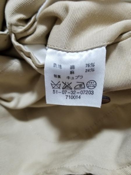TOMORROWLAND(トゥモローランド) ジャケット サイズ48 XL メンズ美品  ベージュ