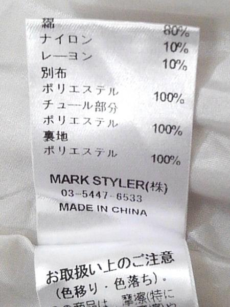 KEITA MARUYAMA(ケイタマルヤマ) ワンピース サイズF レディース美品  アイボリー