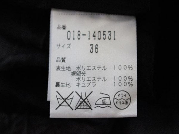NATURAL BEAUTY(ナチュラルビューティー) ワンピース サイズ36 S レディース美品