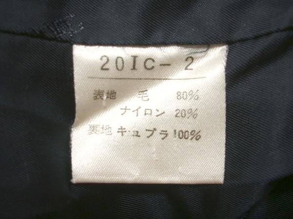 INGEBORG(インゲボルグ) コート レディース 黒 冬物/マキシ丈
