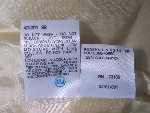 Max Mara(マックスマーラ) スカートスーツ サイズ38 S レディース美品  ベージュ