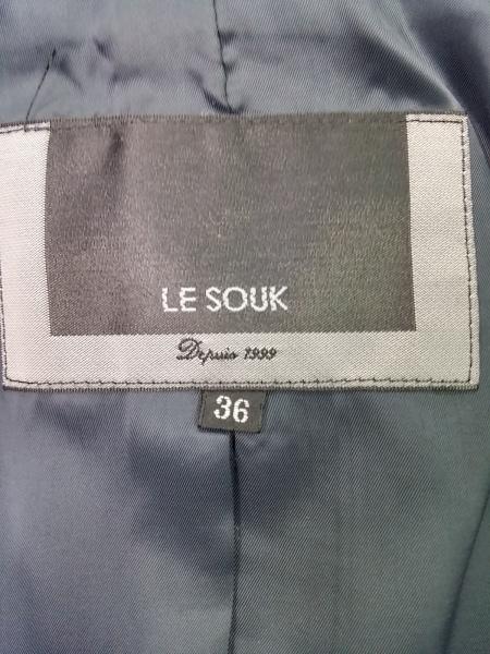 ルスーク スカートスーツ サイズ36 S レディース美品  ダークネイビー×ブルー